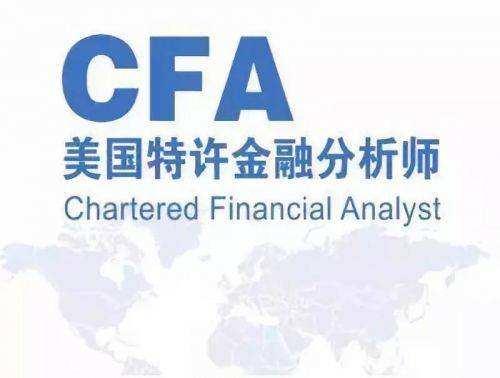 报名CFA考试。