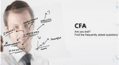 CFA考试时间