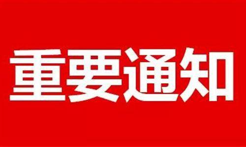 湖南娄底二级建造师考后资格审核时间11月13日至14日