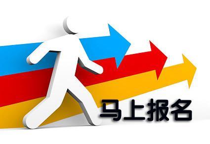 2020年上海临床执业医师考试报名流程简介