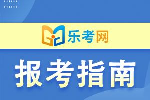 上海11月期货从业资格考试报名时间9月23日开始