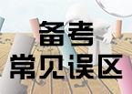 2019年辽宁沈阳初会未在规定时间内报名,还有补报名吗?